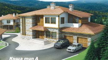 Еднофамилни къщи в землището на гр. Велинград – РЗП 159, 185 кв.м