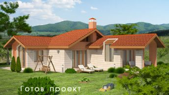 Проект на едноетажна еднофамилна къща – готов проект – РЗП 102 кв.м